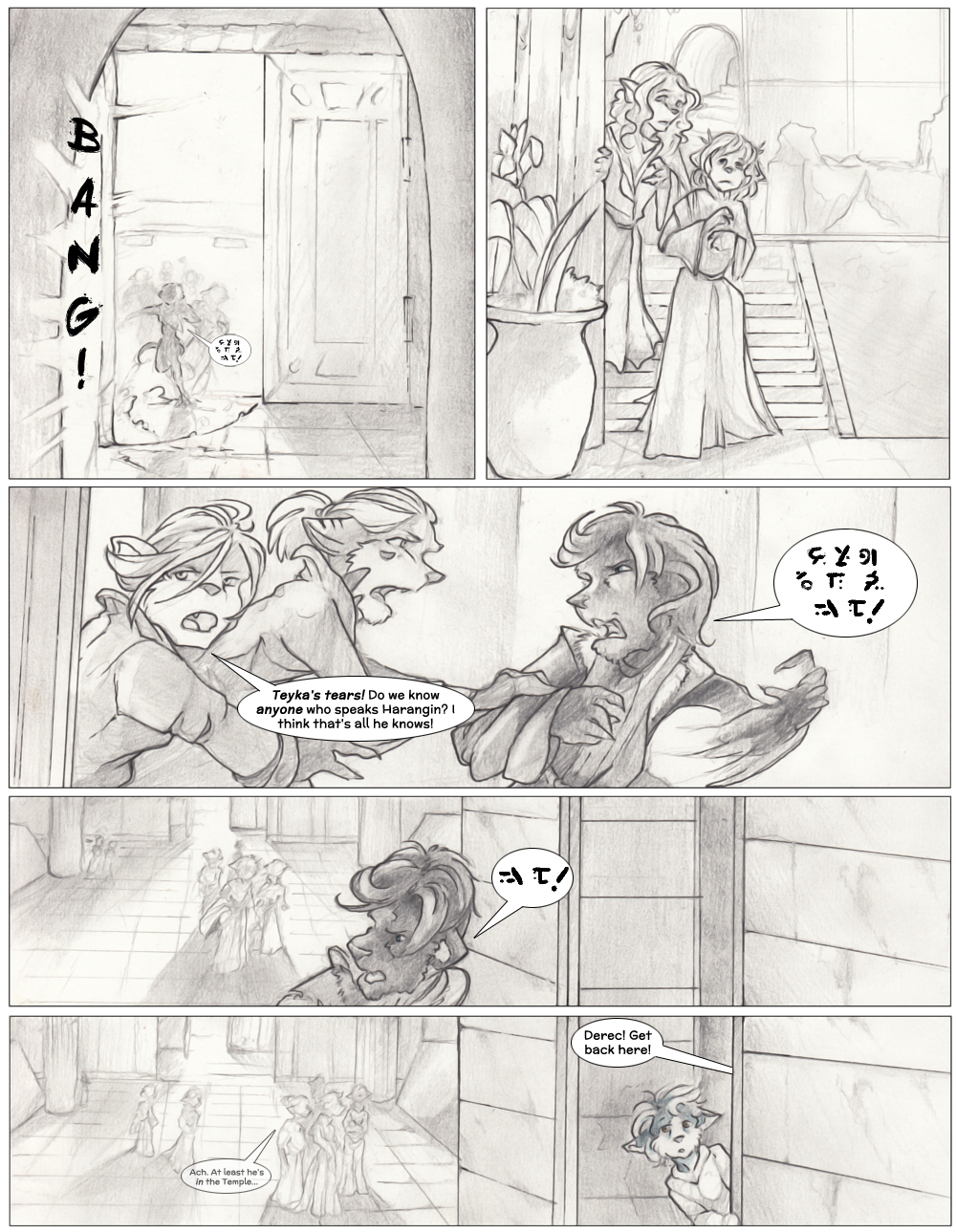 Chapter Three: Jamet's Story: Page 5